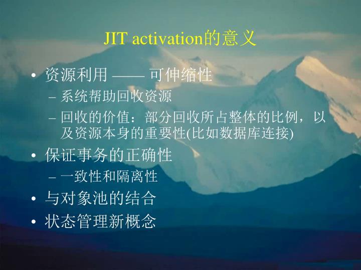 JIT activation