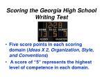 scoring the georgia high school writing test