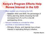 kenya s program efforts help renew interest in the iud