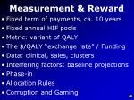 measurement reward