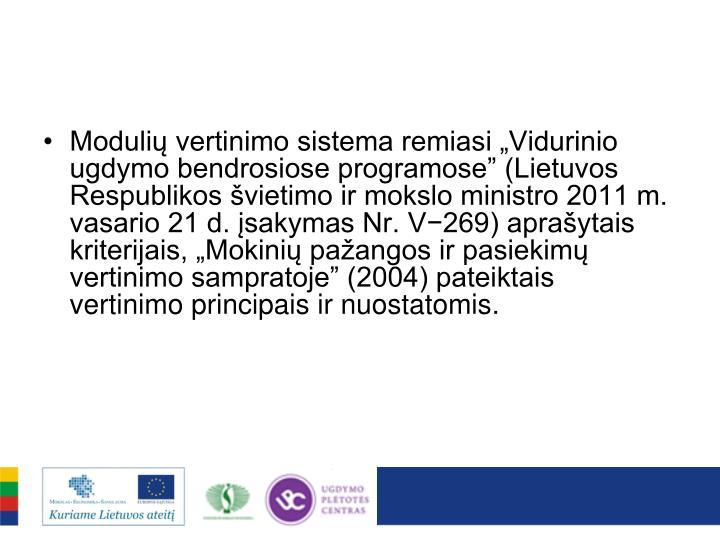 """Modulių vertinimo sistema remiasi """"Vidurinio ugdymo bendrosiose programose"""" (Lietuvos Respublikos švietimo ir mokslo ministro 2011 m. vasario 21 d. įsakymas Nr."""