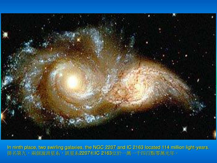 In ninth place, two swirling galaxies, the NGC 2207 and IC 2163 located 114 million light-years.