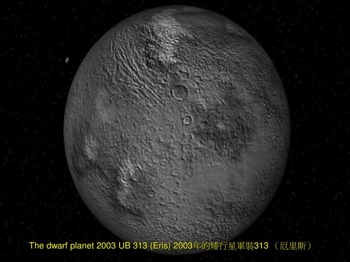 The dwarf planet 2003 UB 313