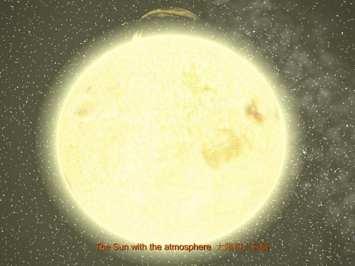 The Sun with the atmosphere