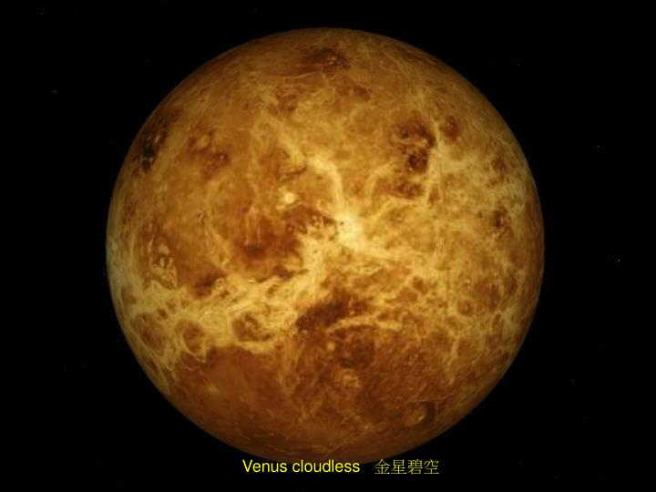Venus cloudless