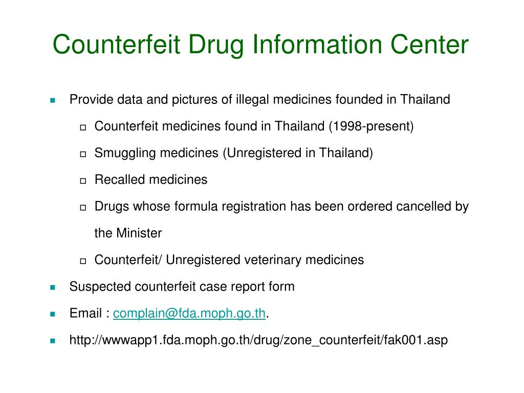 Counterfeit Drug Information Center