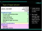 type of legal adviser