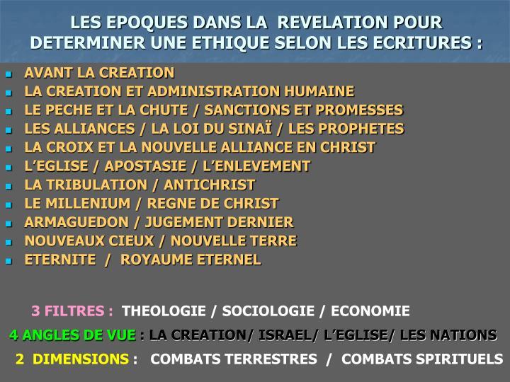 LES EPOQUES DANS LA  REVELATION POUR DETERMINER UNE ETHIQUE SELON LES ECRITURES :