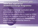 arrangements for students who have also applied for student exchange programme