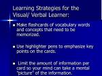 learning strategies for the visual verbal learner17