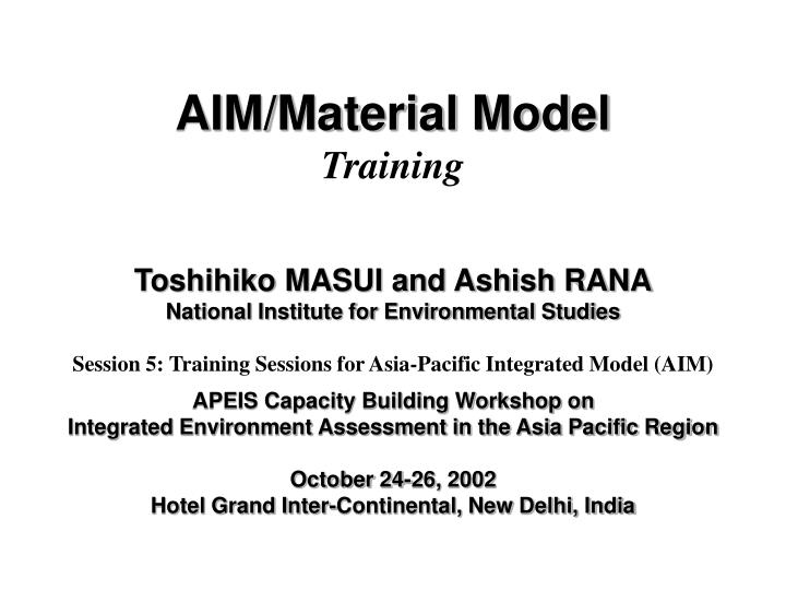 Aim material model training