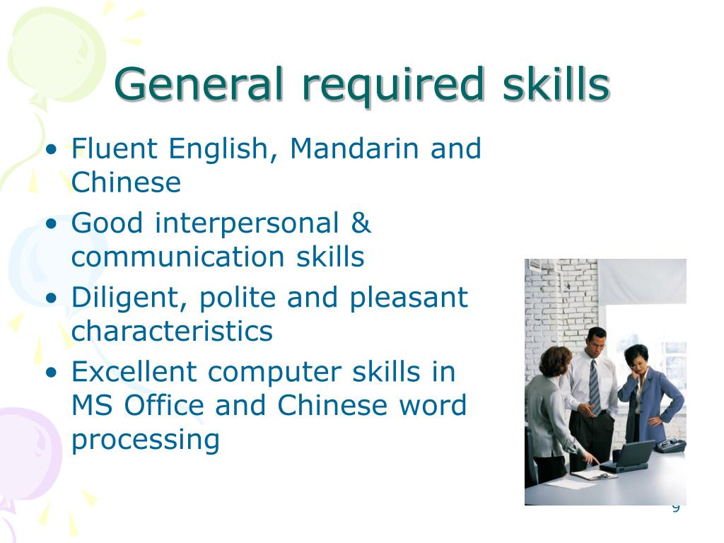 General required skills