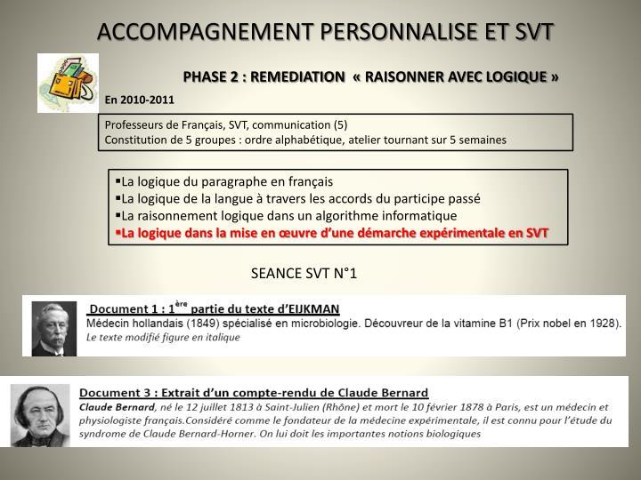 PHASE 2 : REMEDIATION  «RAISONNER AVEC LOGIQUE»