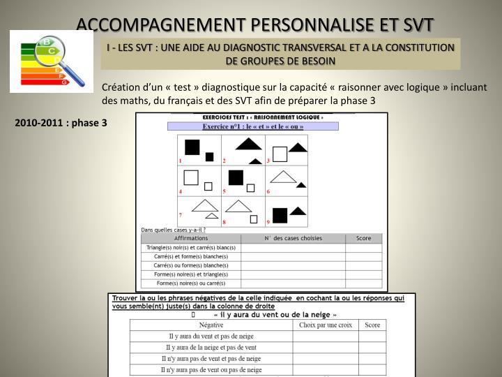 I - LES SVT : une aide au diagnostic transversal et a la constitution de