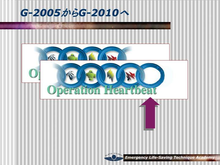 G-2005