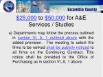 25 000 to 50 000 for a e services studies