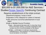 50 000 to 1 000 000 for a e services studies scope specific continuing contract