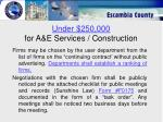 under 250 000 for a e services construction