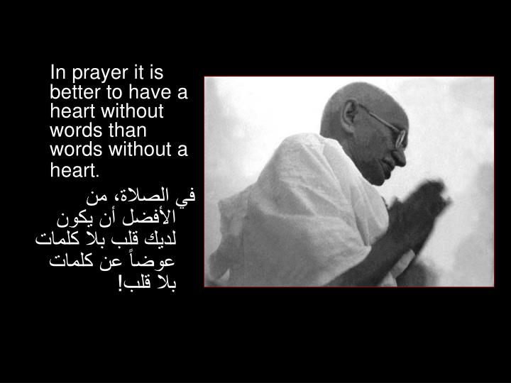 In prayer it is better to have a heart without words than words without a heart
