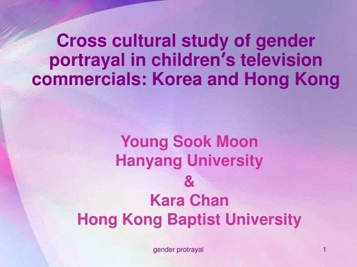 Cross cultural study of gender portrayal in children