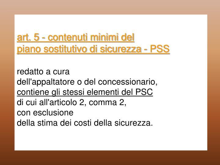 art. 5 - contenuti minimi del