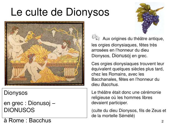 Le culte de Dionysos