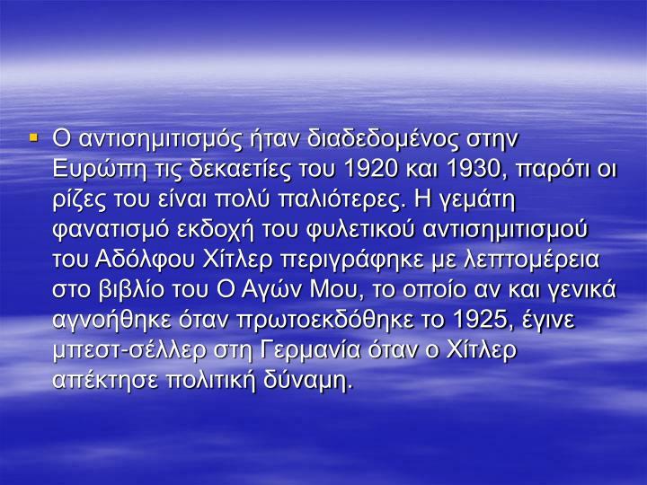 1920  1930,       .                   ,          1925,  -        .