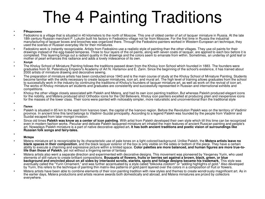 The 4 Painting Traditions