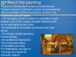 about the painting