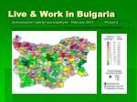 live work in bulgaria7