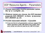 ocf resource agents parameters128