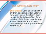 our winning gold team