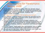 preparations for paralympics beijing 2008