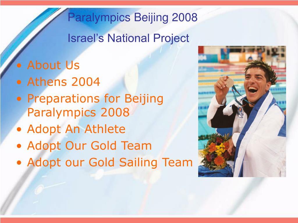 Paralympics Beijing 2008