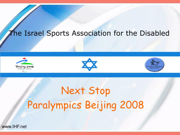 The israel sports association for the disabled