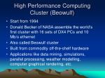 high performance computing cluster beowulf