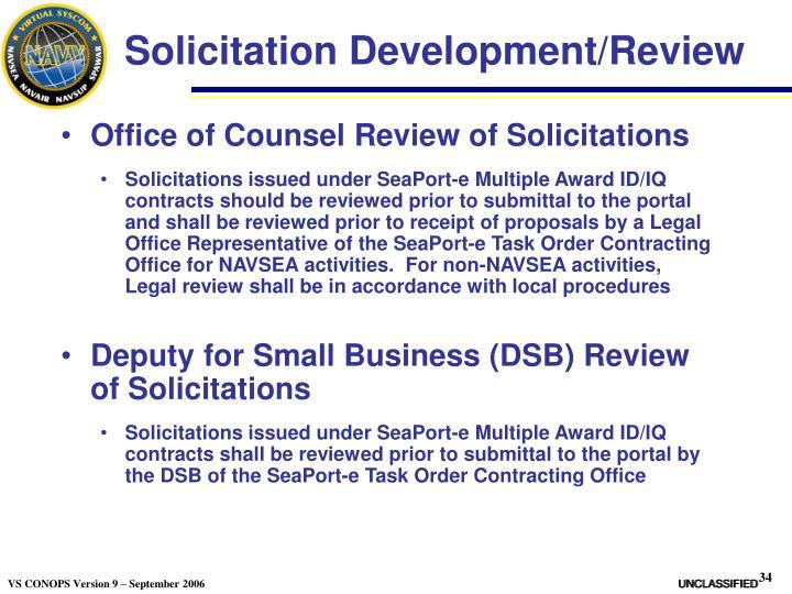 Solicitation Development/Review
