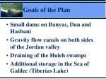goals of the plan