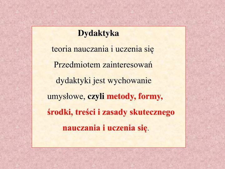 Dydaktyka