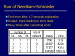 run of needham schroeder