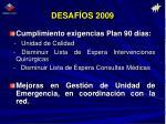 desaf os 2009