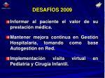desaf os 20091