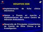 desafios 20091