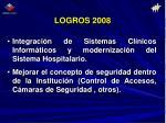 logros 20083