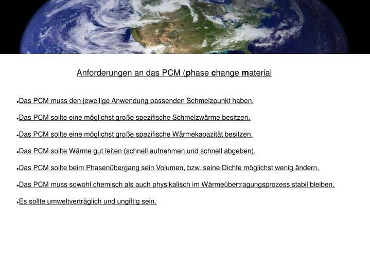 Anforderungen an das PCM (