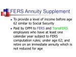 fers annuity supplement