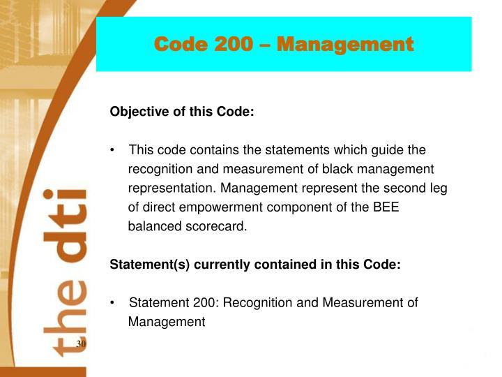 Code 200 – Management