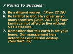 7 points to success21
