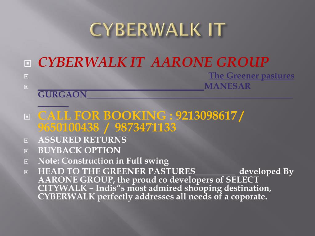CYBERWALK IT