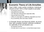 economic theory of life annuities